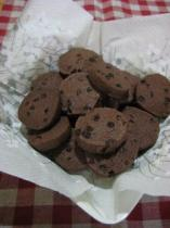 山盛りシナモンココアクッキー