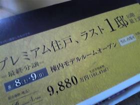 090808_092557.jpg