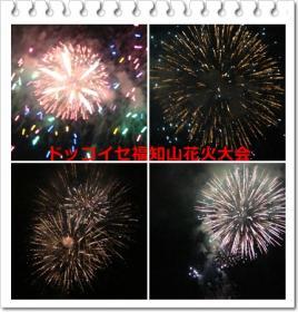 福知山花火大会