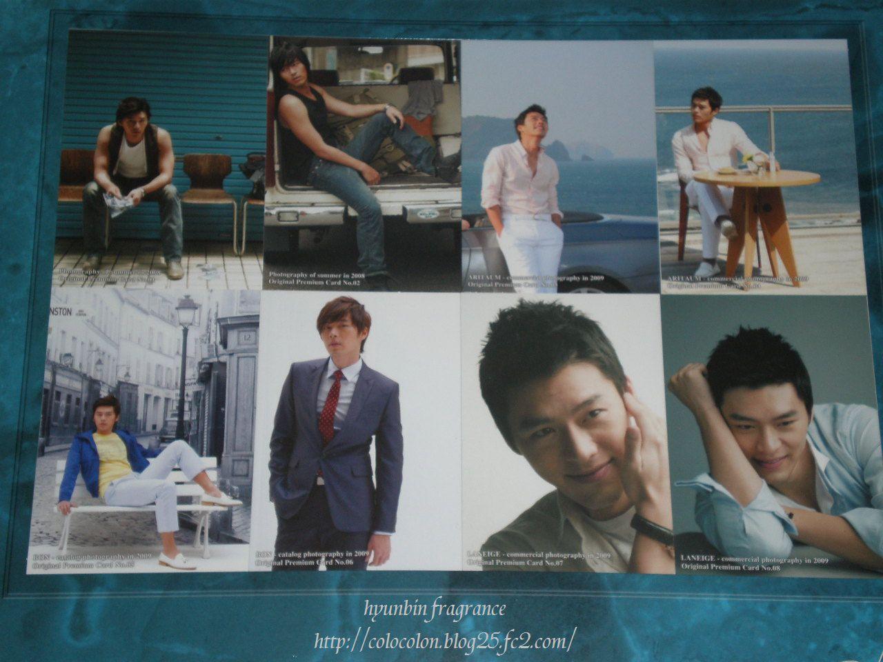 2011_0329_3.jpg