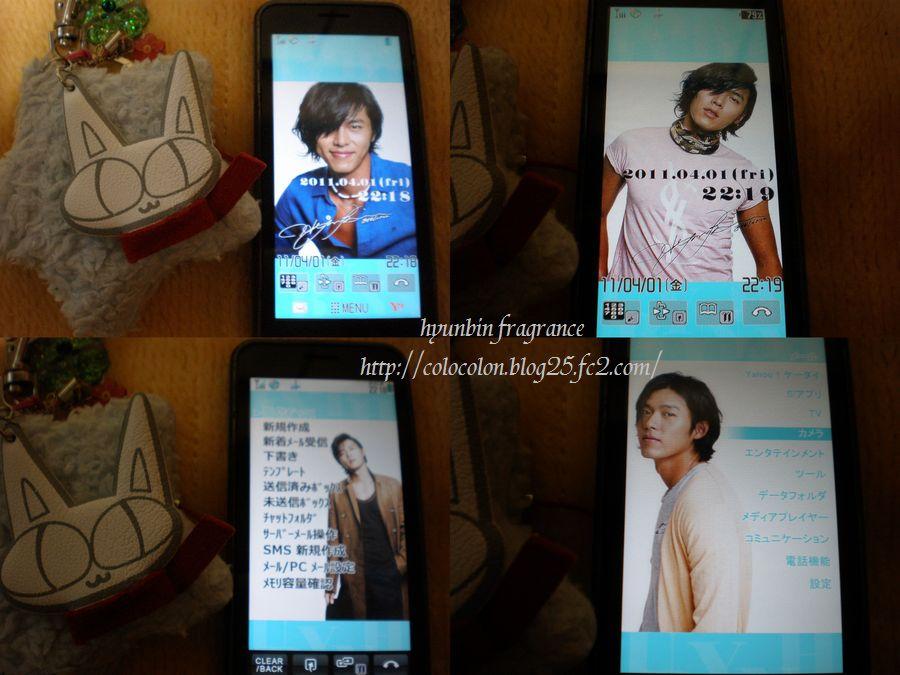 2011_0401_mobile.jpg