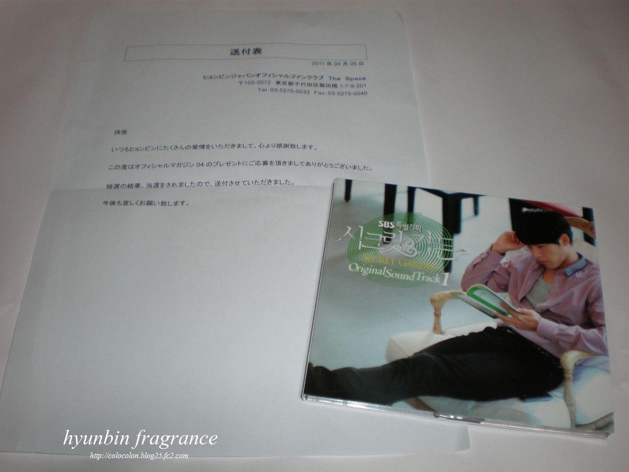 2011_0407_194548-P4070001.jpg