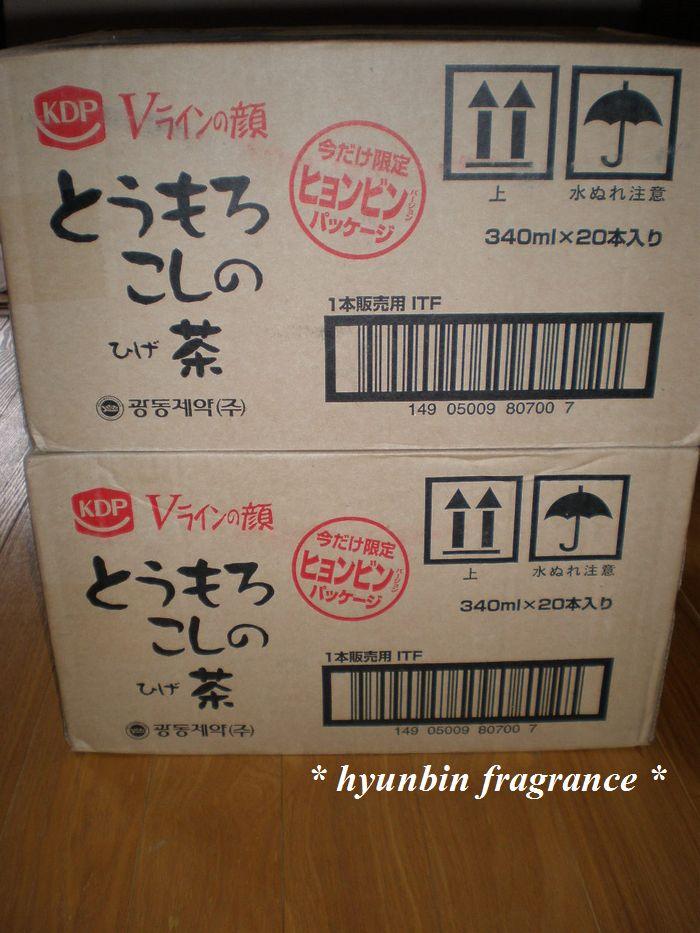 2011_0701_163031-P7010001.jpg