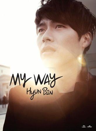 myway10.jpg