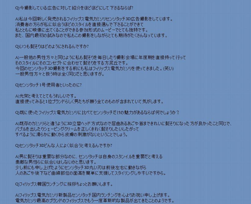 senso_co.jpg