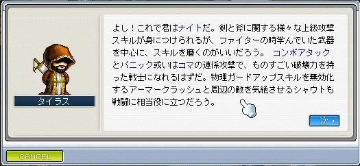 WS00001081126.jpg