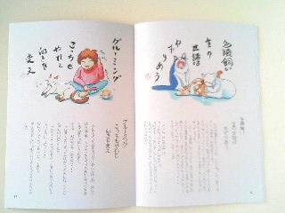 絵的猫川柳「ねこせん」其の弐