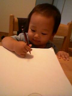 初めての鉛筆