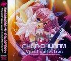 [Chu×Chuアイドる] チューア・チュラム ボーカルコレクション