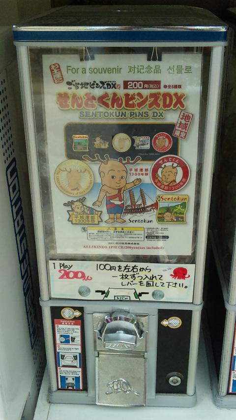 ワンプレイ100円ならやっていた!!