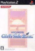 ときめきメモリアル Girl's Side 2nd Kiss 初回生産版