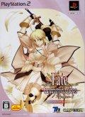 Fate/unlimited codes(フェイト/アンリミテッドコード) SP-BOX (限定版)