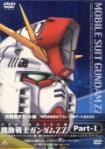 機動戦士ガンダムZZ メモリアルBOX1