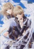 Angel's Feather 再販版(DVD-ROM版)