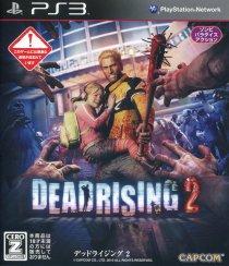 デッドライジング 2(PS3)