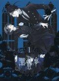 黒執事 II
