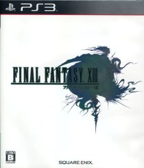 ファイナルファンタジー XIII
