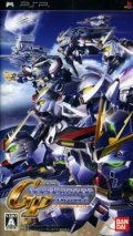 SDガンダム GGENERATION PORTABLE PSP