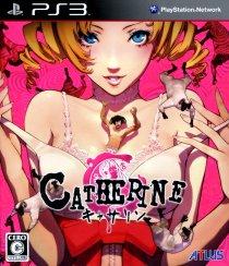キャサリン (PS3版)