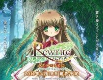 Rewrite ~リライト~