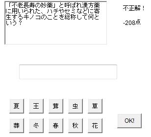 2010y06m10d_002610434.jpg