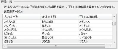 2010y10m27d_042441276.jpg