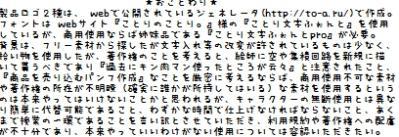 2010y12m08d_043458540.jpg