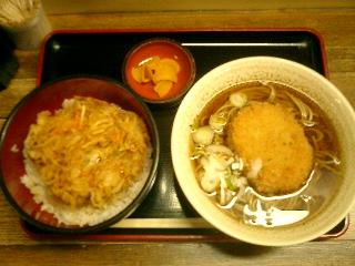 コロッケ&かき揚げ丼