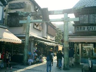 江ノ島 入口の鳥居