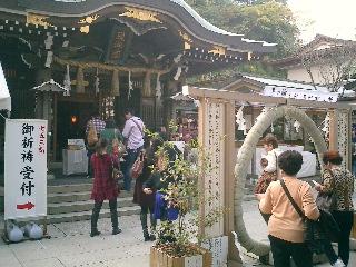 江ノ島 神社