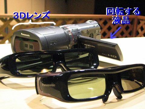 resize0881_20101124041803.jpg