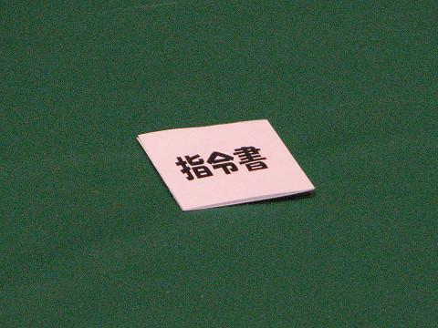resize3821.jpg
