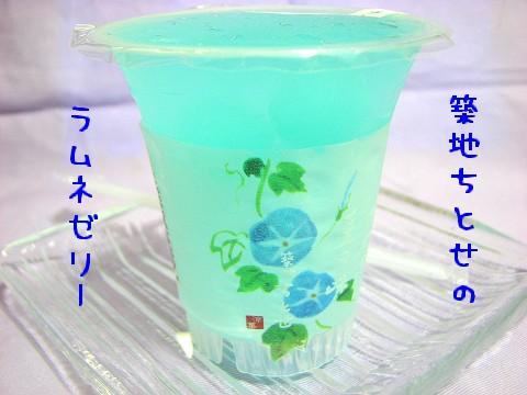 resize5880_20100715011802.jpg