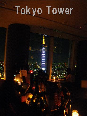Tokyo Tawer 0280