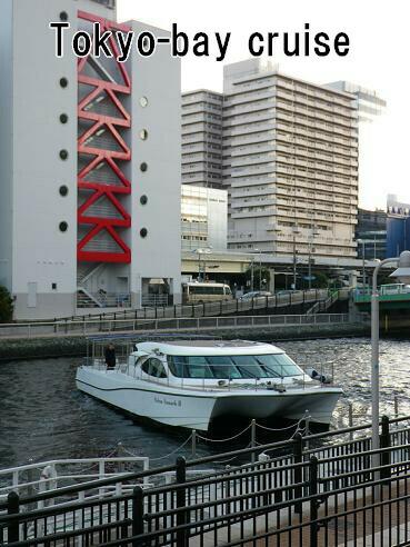 Tokyo Tawer 0060