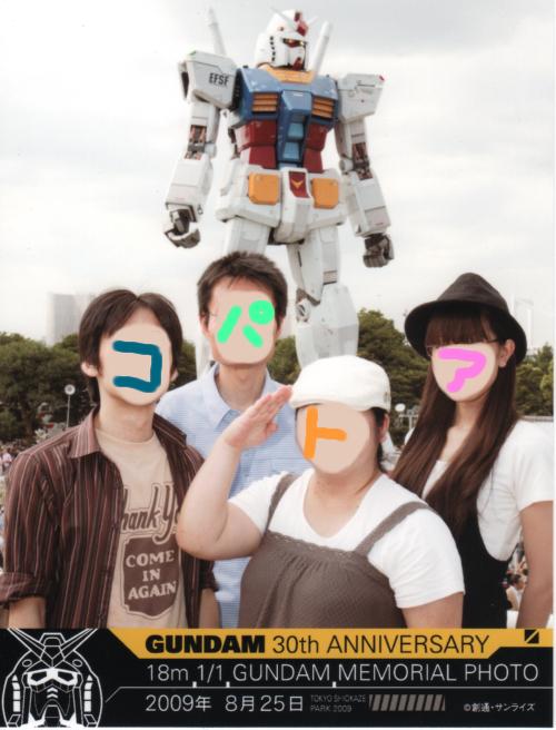 GN記念写真2-1