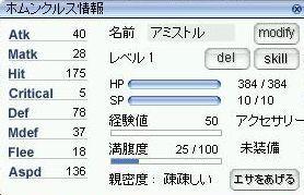 20100810a.jpg