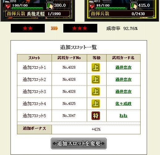 yositeru3.jpg