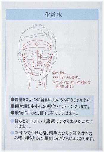 2011keshosui 006