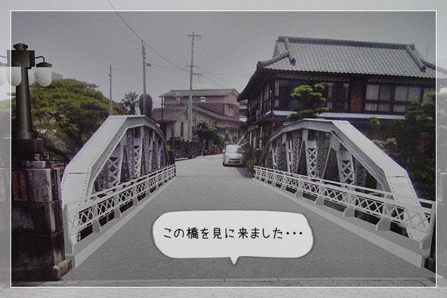 嬉野温泉06