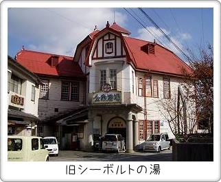 嬉野温泉04