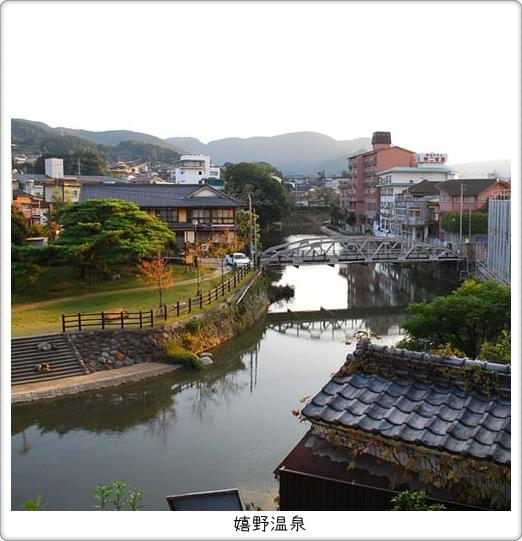 嬉野温泉01
