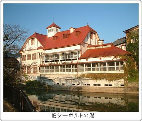 嬉野温泉03