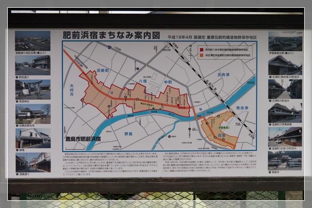 八本木宿01