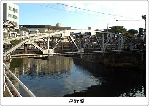 嬉野温泉09