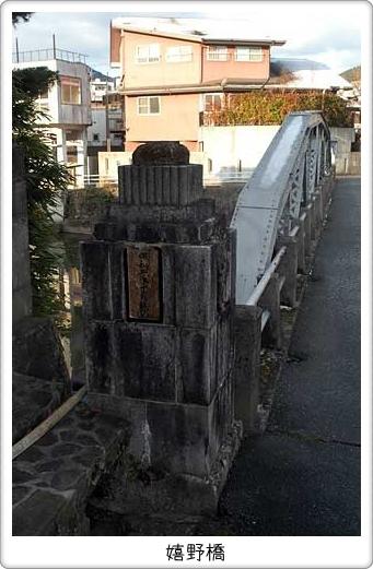 嬉野温泉11
