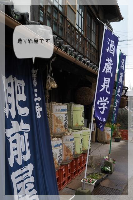 八本木宿03