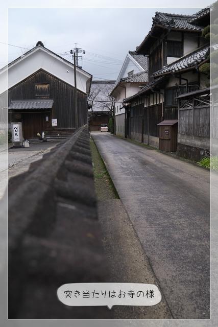 八本木宿09