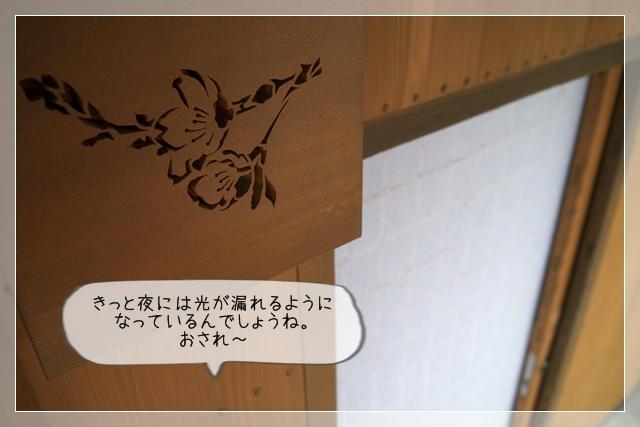 八本木宿16