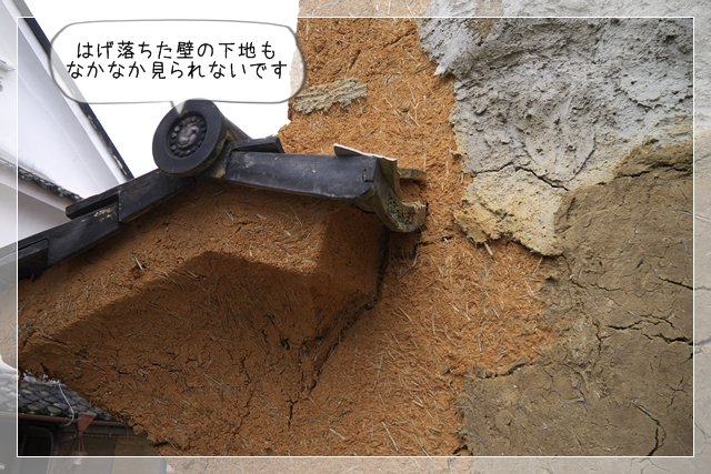 八本木宿25